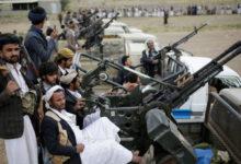 صورة بعد تصنيفها جماعة إرهابية مليشيا الحوثي تهدد باستخدام الممرات البحرية