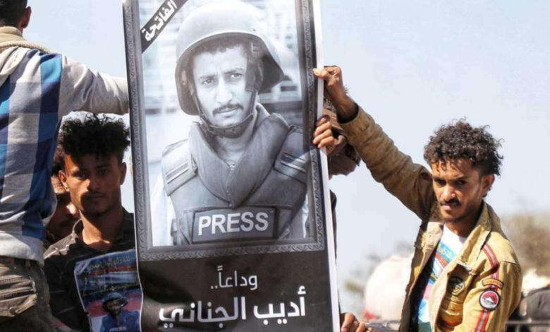 صورة مرصد إعلامي يوثق 143 انتهاك ضد الحريات الإعلامية خلال العام المنصرم