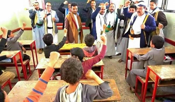 """صورة إقصاء المعلمين غير الموالين.. مخطط حوثي لتدمير التعليم في اليمن """"فيديو"""""""