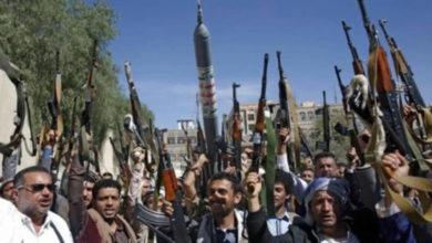 صورة الانتهاكات الحوثية.. كيف يراها الداخل الأمريكي؟