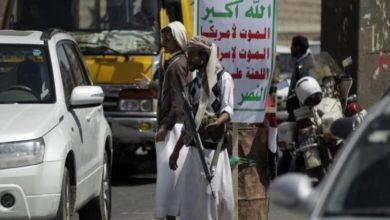 """صورة """"الحوثية"""" مشروع إيران الأخطر على العرب"""