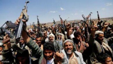 صورة أسئلة لمن يساند ويقاتل مع الحوثي