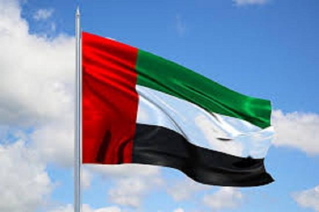 """صورة عاجل: الإمارات تصدر قائمة إرهاب جديدة تضم يمنيين وشركات يمنية """"أسماء"""""""