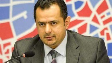 صورة عبدالملك يكشف دور قطر والقواعد التركية باليمن ويتحدث عن الانتقالي وسقطرى