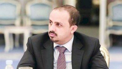 صورة الحكومة تتهم الحوثيين بنهب 70 مليار من ايرادات الوقود