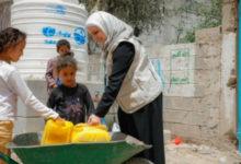 صورة اليونسيف توقف دعم مؤسسات المياه والصرف الصحي بمناطق سيطرة المليشيات والحوثي يجن جنونه !