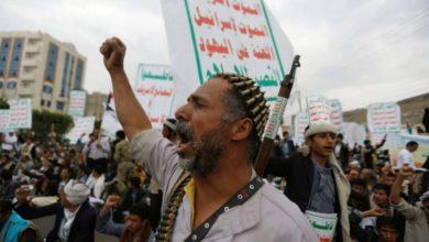 """صورة الحوثيون في ميزان الخارجية الأميركية """"قوة ضاربة بالوكالة عن النظام الإيراني"""""""
