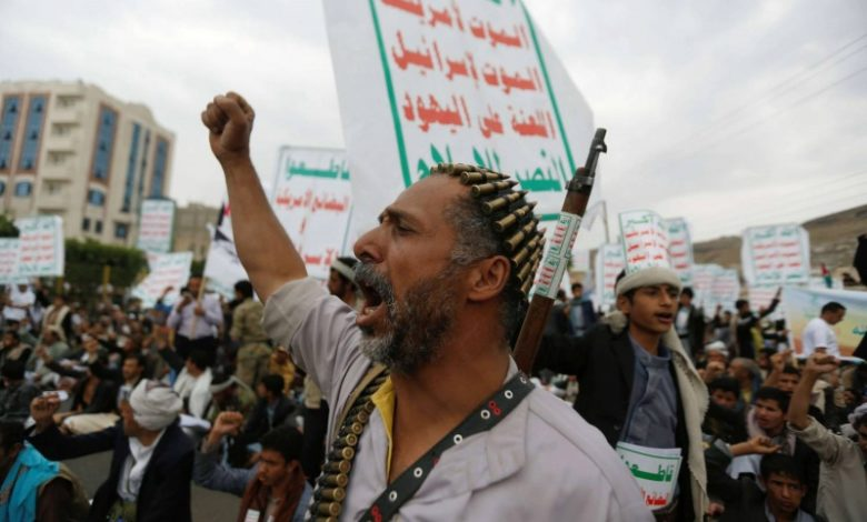 أول غيث سياسات بايدن: الحوثي ليس إرهابيا!