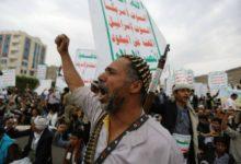 صورة في إنتهاك جديد الحوثيون يضعون أسماء المغادرين صنعاء في القائمة السوداء