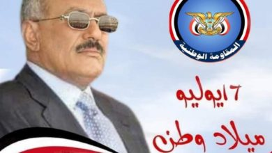 صورة الثورة البيضاء والنكبة اليمنية