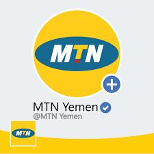 """صورة MTN للهاتف النقال تكشف رسميا حقيقة رحيل الشركة وعودة """"سبيستل"""" إلى اليمن"""