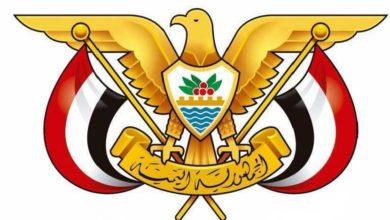 صورة السيرة الذاتية للنائب العام الجديد في اليمن