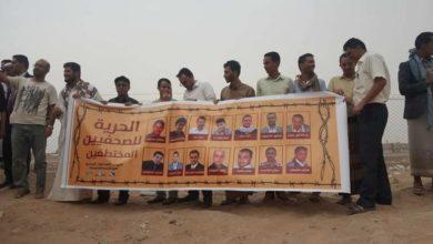صورة 22 منظمة يمنية تخاطب الحوثيين: أطلقوا سراح الصحافيين دون قيد أو شرط