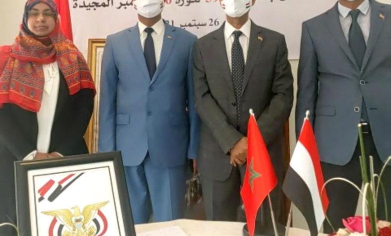 صورة حفلًا خطابيًا بذكرى ثورة 26 سبتمبر في سفارة بلادنا بالرباط