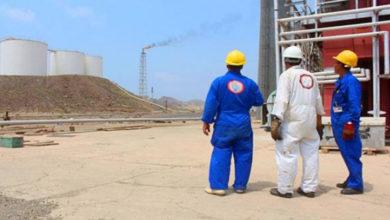 صورة شركات نفطية فرنسية وبريطانية تبدي استعدادها لاستنأف نشاطها الاستثماري في اليمن