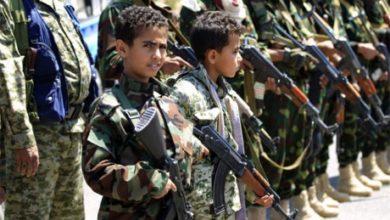 صورة الاتحاد الأوروبي يبدي قلقه من زيادة معدل تجنيد الأطفال في اليمن