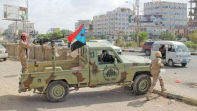 صورة ابين : هجوم مسلح على مقر الحزام الأمني بلودر