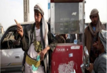 صورة تضيق جديد على قطاع الأراضي بصنعاء