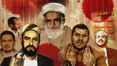 صورة أنواع الهاشميين في اليمن