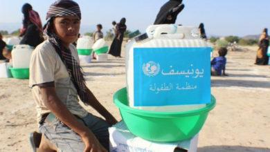 صورة الأمم المتحدة تؤكد حاجة ملايين الأطفال باليمن للمساعدة العاجلة
