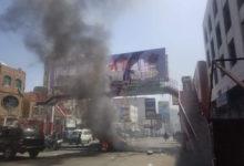 صورة تظاهرات بتعز تمزق صور الرئيس هادي والامن يواجهها بالرصاص (فيديو)