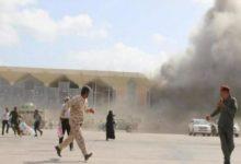 صورة وفاة ضابط مخابرات يرفع ضحايا هجمات مطار عدن الصاروخية.. أسماء الضباط الذين قضوا في الهجوم
