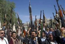 صورة الحوثيون ارهابيون بنظر العالم بعد دخول القرار الاميركي حيز التنفيذ