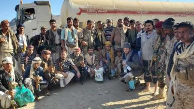صورة الإفراج عن 20 أسير في صفقة تبادل بين الجيش الوطني ومليشيات الحوثي بمأرب