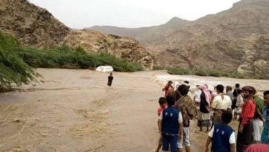 """صورة غرق 7 فتيات صغيرات في وادي الكفاه في أبين بسبب السيول الجارفة """" اسماء"""""""