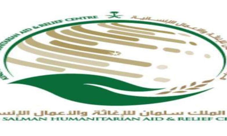 صورة خمس إتفاقيات لمشاريع وقعها مركز الملك سلمان ستشمل محافظة حجة والحديدة