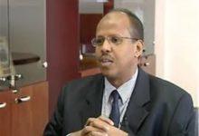 صورة جيبوتي ترحب بتصنيف واشنطن الحوثي منظمة ارهابية