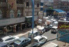 صورة جماعة الحوثي ترفع اسعار المشتقات النفطية بمناطق سيطرتها