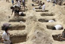 صورة الامم المتحدة تكشف رقم صادم لعدد القتلى في حرب اليمن