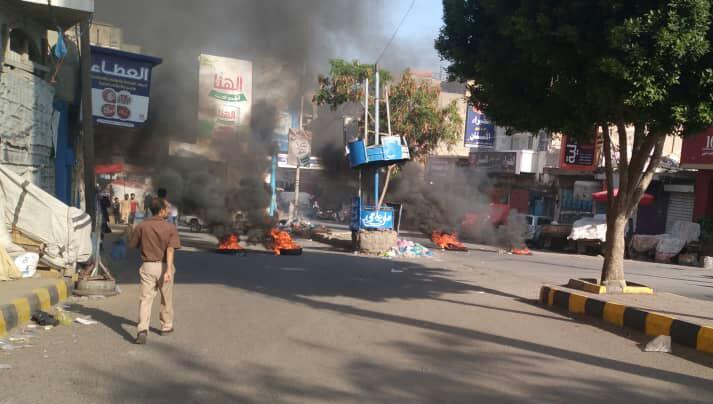 صورة تعز تطلق صافرة النهاية لعبث حكم العسكر (تقرير)