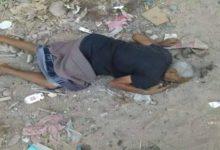 صورة العثور على جثة مواطن مقتول في عدن