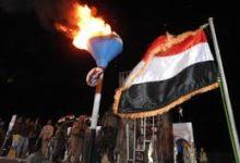 صورة الحكومة اليمنية تدين استهداف المليشيات لحفل ايقاد شعلة سبتمبر