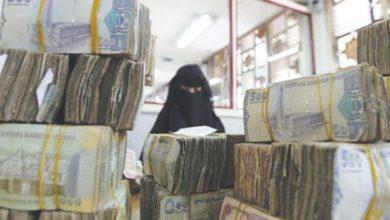 صورة الاتحاد النقدي اليمني: حوالات المغتربين إلى الجنوب تتعافى أكثر من الشمال