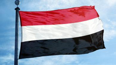 صورة اليمن تعلن الخميس أول أيام عيد الفطر المبارك